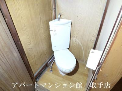 【トイレ】横田アパート