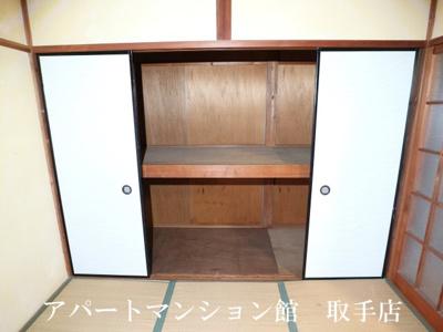 【収納】横田アパート