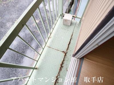 【バルコニー】横田アパート
