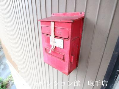 【設備】横田アパート