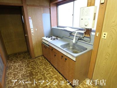 【キッチン】横田アパート