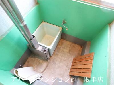 【浴室】横田アパート