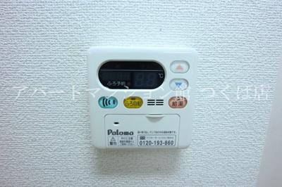 【収納】ボンヌシャンス・アムールA