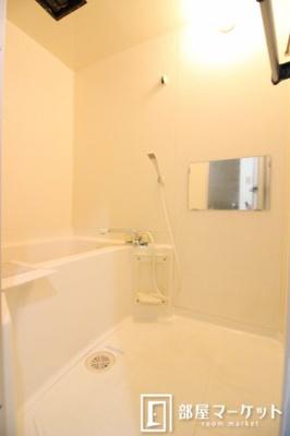【浴室】ミサトピア北山