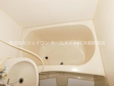 【浴室】ジュネパレス横浜第8