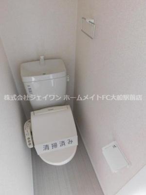 【トイレ】ジュネパレス横浜第8