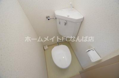 【トイレ】マンション田中