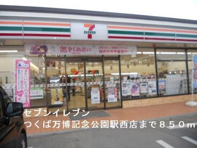 【周辺】ソーレ