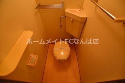 【トイレ】エルテルン壱番館
