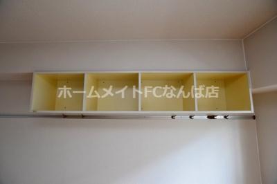 【収納】エルテルン壱番館