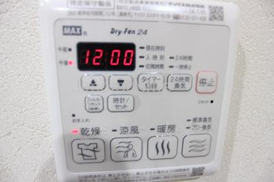 【設備】エスライズ堂島川
