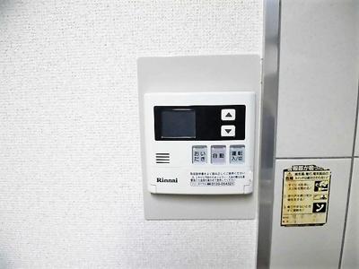 【設備】シャトー美堀台
