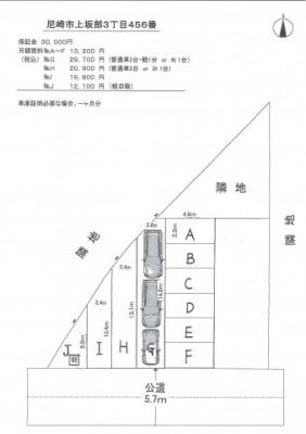【区画図】上坂部3丁目ガレージ 管理番号36