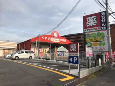 【周辺】グラッド・タウン江端町