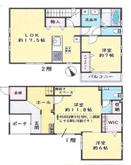 1階洋室は将来、2部屋に仕切れる間取りです。