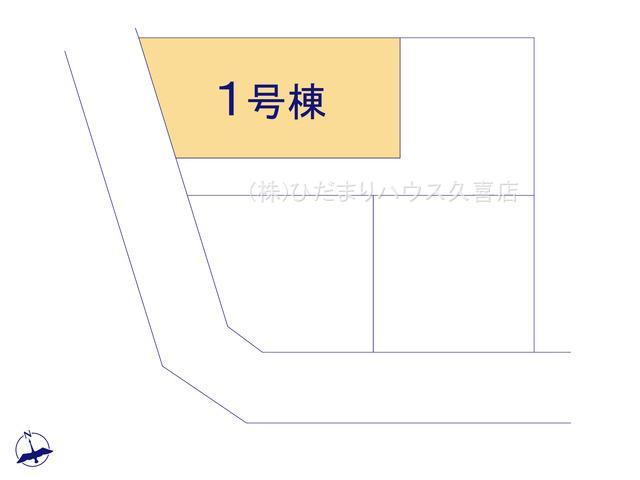 【区画図】加須市南篠崎2丁目 未 入 居 01 タマタウン