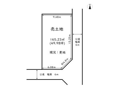 【区画図】夢前町菅生澗売土地