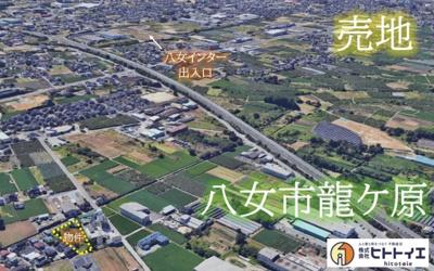 【その他】福岡県八女市龍ケ原80-3
