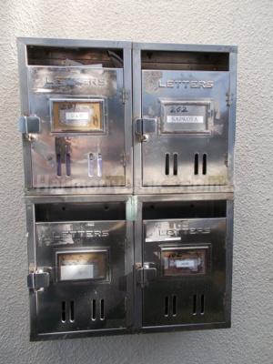 鈴木コーポの郵便ボックス