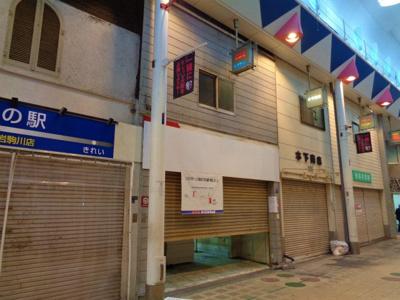 【外観】駒川4丁目薬局跡店舗