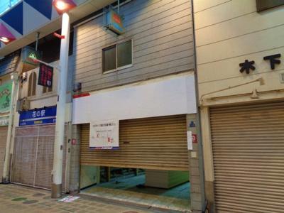 【展望】駒川4丁目薬局跡店舗