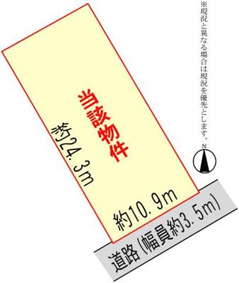 【区画図】姫路市網干区余子浜/売土地