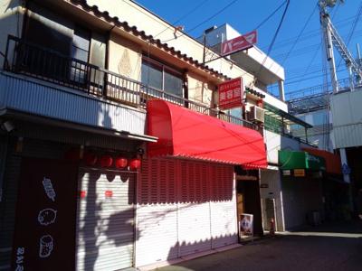 【展望】駒川5丁目美容室跡店舗