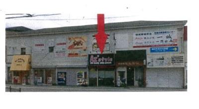 【外観】石橋会館左4店舗