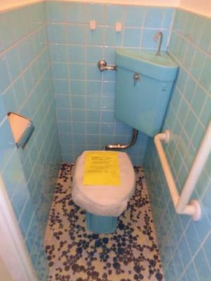 【トイレ】紀和第三ビル
