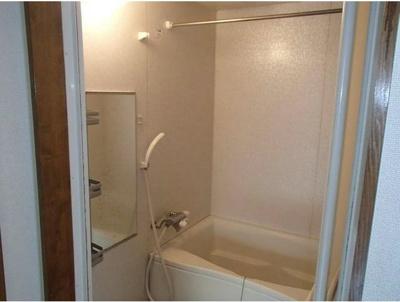 【浴室】府内二番街ビル