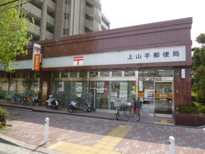 【周辺】千里山スカイハイツ 807