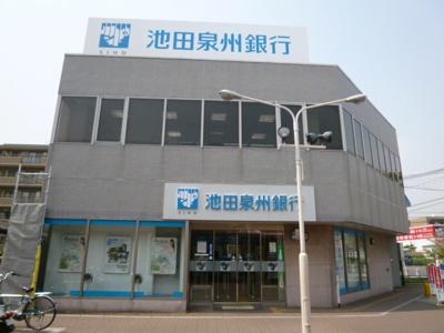 池田泉州銀行 佐井寺店