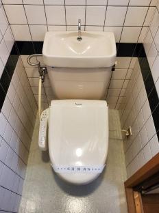 【トイレ】愛宕山南町