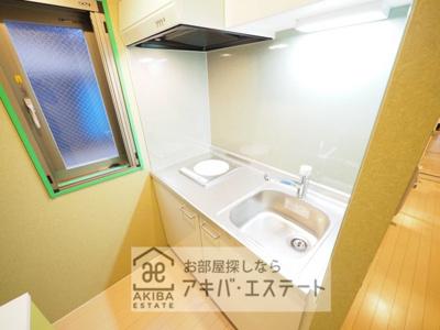 【キッチン】翔 つばさ