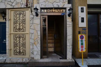 【エントランス】大宝 島之内ロイヤルハイツ1K