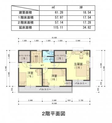 参考プラン2_2階平面図