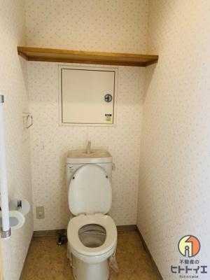 【トイレ】シャルネドマンション