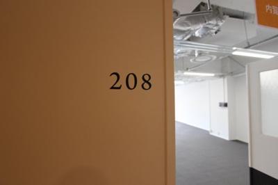 208号室写真