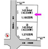 飾磨区中島売土地の画像