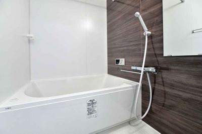 【浴室】ライオンズマンション城東今福