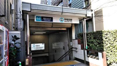 【周辺】西早稲田戸建