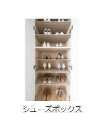 【収納】ヴィアロ高島平レジデンスA(59329-110)