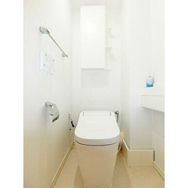 【トイレ】ガーデン海老名