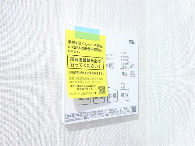 【その他】ザ・パークメゾン永福町A棟