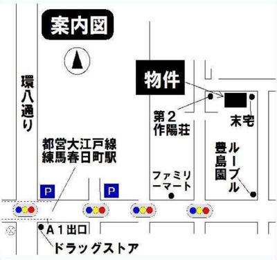 ライフピア豊島園の地図☆