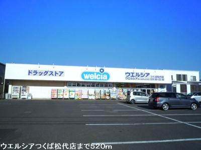 【周辺】ボヌール・セゾン