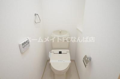 【トイレ】プランドール難波
