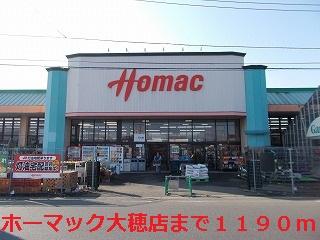 【周辺】ボヌール・ペイザージュ