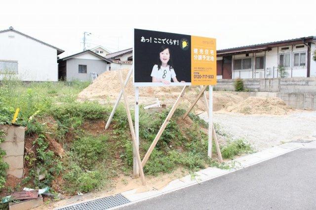 現地写真(合筆販売も可!236.54㎡71.55坪)