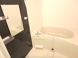 【浴室】GRAND HOUSE 中板橋